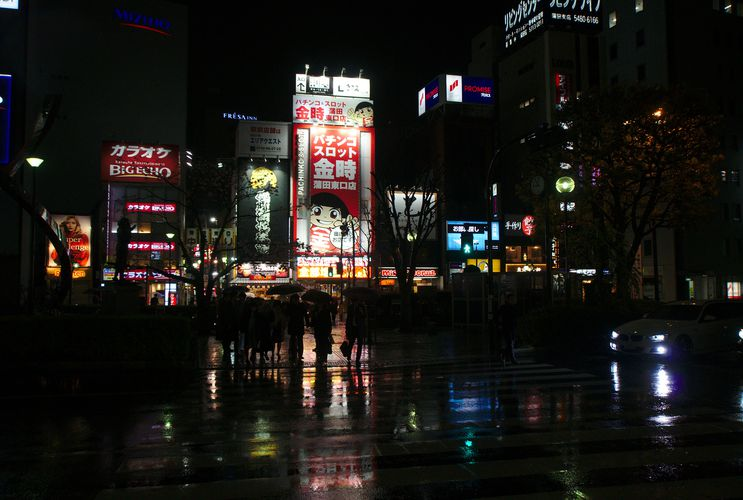 Kamata Night Time Rain